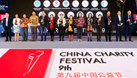 China Charity Festival